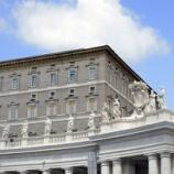 『行った気になる世界遺産 バチカン市国 バチカン宮殿』の画像