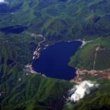 『いつか行きたい日本の名所 榛名湖』の画像