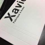 『職人の名を持つノートパッド 株式会社デザイニングパワー「Xavie」』の画像