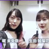 『『坂道テレビ』今日からOAまで坂道メンバーの動画を公開!!!キタ━━━━(゚∀゚)━━━━!!!』の画像