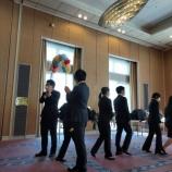 『【川崎】成人を祝う会♪(・ω・)ノ』の画像