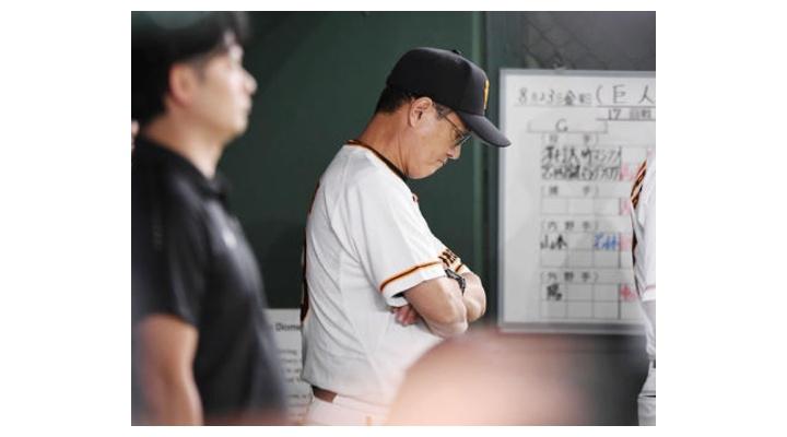 巨人・原監督「桜井は変化球投手になろうとしてるのか?フォローのしようがないですな・・・」