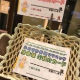 『ご紹介カード【篠崎 ふかさわ歯科クリニック】』の画像