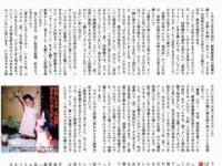 【乃木坂46】白石麻衣、小1から中3まで英会話教室に通ってたことが判明!「日常会話ぐらいなら今でもできます」