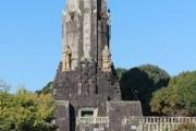 南京市の博物館から「日中友好の象徴」に返還要求 宮崎県、対応に苦慮