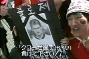 【サッカー】「2002年、2002年、2002年…。もう聞いてられなかったね」 韓国代表前監督ドイツ人指揮官、韓国代表に苦言