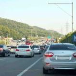 『韓国で自動車を運転するのに気を付けたい8つのこと』の画像