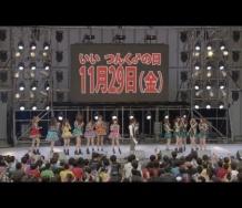 『スマの田村って高校生以下のメンバーで一番歌上手くないか?』の画像
