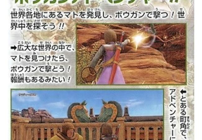 【ドラクエ11】堀井氏「PS4版にも魅力的な要素を用意する」