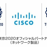 『【CSCO】シスコシステムズ好決算で株価急伸!来たる5G・AI・IoT時代の大本命銘柄で、数十年後も安泰の銘柄か。』の画像
