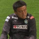 『[J1]湘南ベルマーレ 曺貴裁 監督の退任を発表  2012年から湘南で指揮 ルヴァンカップも制覇』の画像