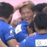 『【モンテディオ山形】 東京Vに4-0で完封勝利‼ 太鼓解禁でサポーターも後押し 暫定6位に浮上』の画像
