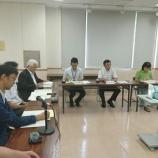 『福祉委員会でAnimo(アニモ)へ』の画像