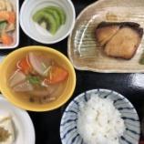 『今日の桜町昼食(ぶりのしょうが焼き)』の画像