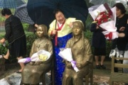 【歴史戦】20万人の慰安婦がいた中国、生存者は今や19人に―中国紙 【中韓連合】