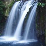 『滝:たる』の画像