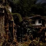 『これはヤバい!山口県の最恐と言われる心霊スポット10選』の画像
