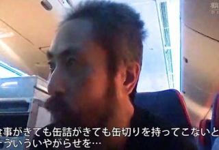 【画像】安田純平さん、前から見ると人質っぽい風貌に見えるけど後ろから見るとすごくサッパリしている