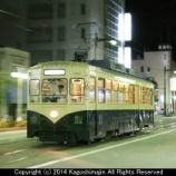 『富山地方鉄道 7000形7022号』の画像