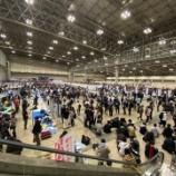 『【乃木坂46】自粛緩和の東京都ロードマップを発表で今後の握手会に影響が!!!!!!』の画像