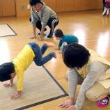 『2歳児交流会』の画像