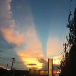 『サーチライトのような雲』の画像