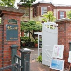 絵画展に出展したので見学と神戸観光