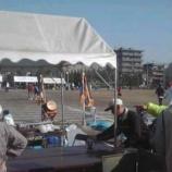 『戸田市市民体育祭まもなく開始です!』の画像