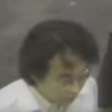 『【ファイル3】宮崎勤という日本に『オタク』という言葉を広めた凶悪犯罪者』の画像