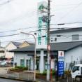 玉川の関西みらい銀行が営業終了してる。茨木支店に移転統合