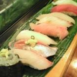 『近海地魚の握り』の画像