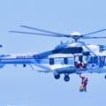 1986年4月15日は、ヘリコプターの日