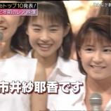 『可愛すぎるニコニコ笑顔・・・『Mステ3時間SP』ワイプの乃木坂メンバー キャプチャまとめ!!!』の画像