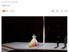 【東京五輪】開会式で君が代が流れた瞬間、韓国代表発狂wwwwwwwwww