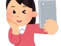 深田恭子さんが何となく不安な気持ちになる写真をアップしてしまう