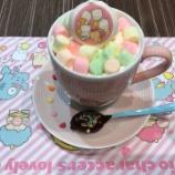 『ラブリーカフェ~デザート~』の画像