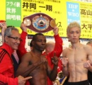 【画像】TBSボクシング の天笠尚 王者リゴンドーに頬を粉砕され負け 顔が変形してやべええええええ