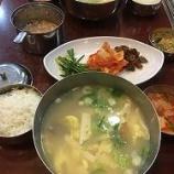 『年越し韓国の旅 食べ物編-2』の画像