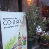 『CO−JIRO / 群馬 富岡 地元食材 ディナー コース』の画像
