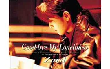 『Zard 「Good-bye My Loneliness」』の画像