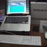 『とうとう、MacBookPro購入』の画像