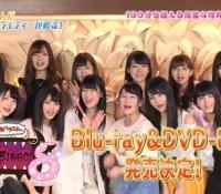 【乃木坂46】NOGIBINGO!8のBlu-ray&DVDが3月に発売決定!!