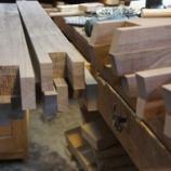 『薪を枕に』の画像