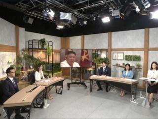 久野静香 深層NEWS 20/07/09