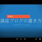 レバレッジ特許翻訳講座【第11期準備中】