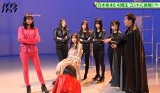 【乃木坂46】遠藤さくらのスタイルがエグい・・・!!!