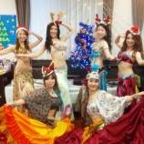 『今日の桜町(ベリーダンス)』の画像