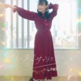 """『[=LOVE] イコラブTikTok更新『青春""""サブリミナル""""』のダンス動画②…』の画像"""