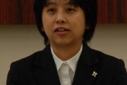 江田憲司 「大阪地検の女性部長、リーク頑張れ!」 国民「リークは犯罪では?それを頑張れとは…」