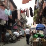 『上海2日め』の画像